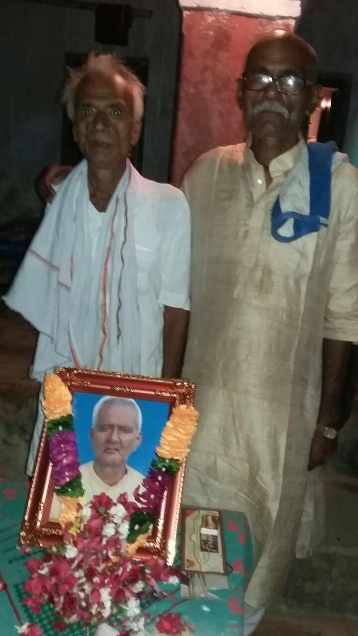 Pradhan ji and Nirala ji paying homage to Hridya Narayan Babu