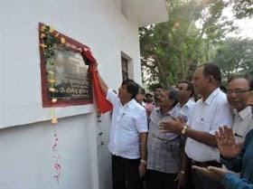 Inauguration of RTPS Center by Vice-Chancellor Dr.Vinod Kumar at BNMU Campus Madhepura