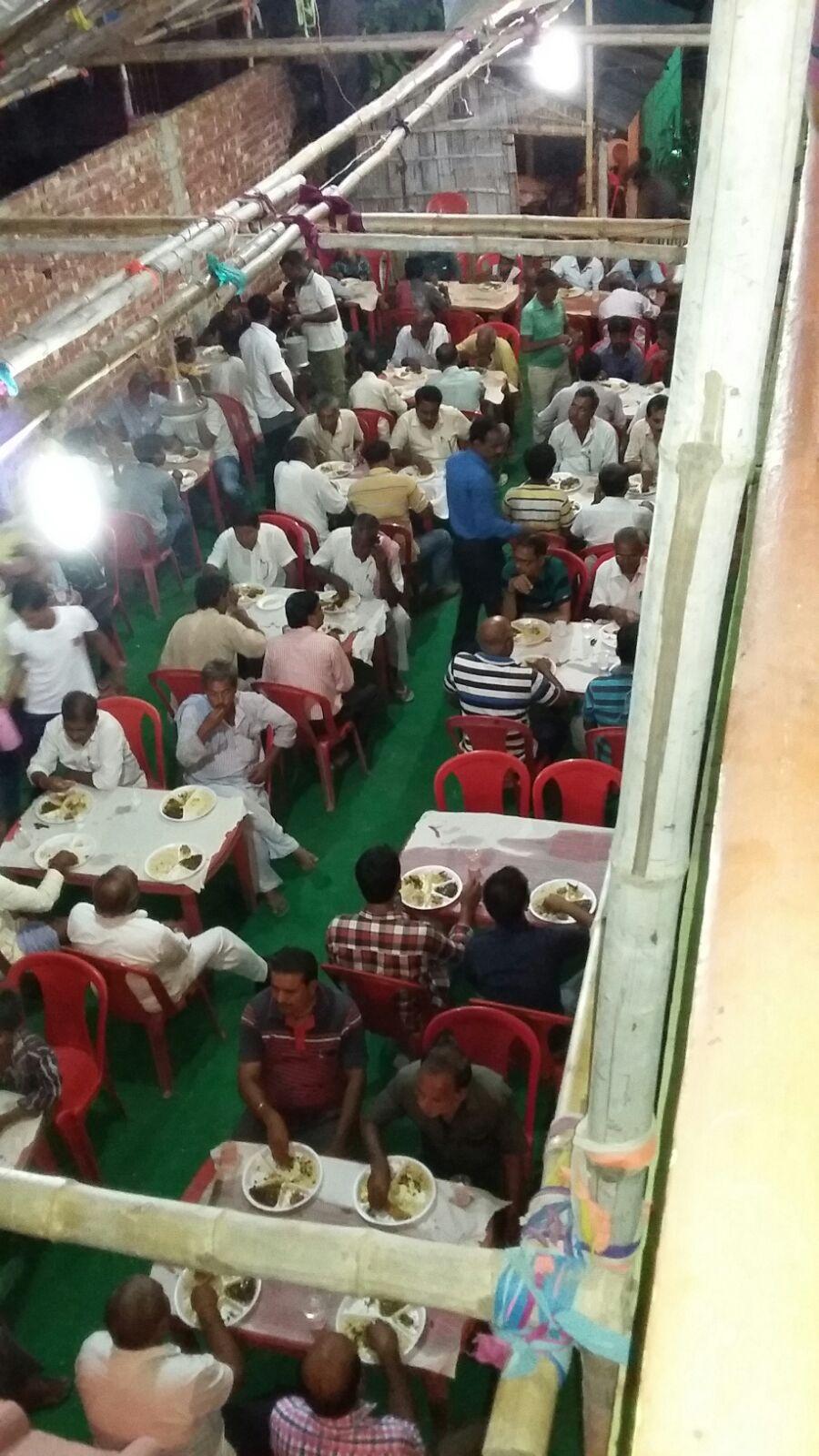 Iftaar Party