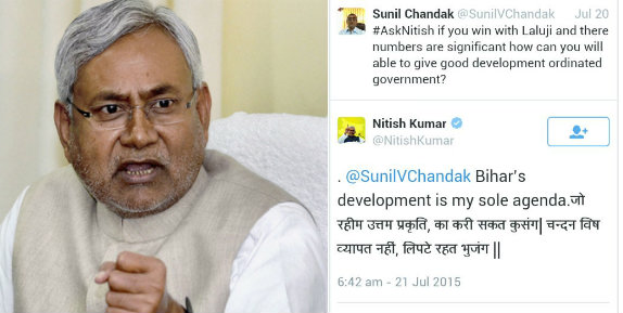 nitish-tweet-on-development