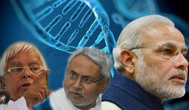 modi nitish lalu political dna of Bihar Madhepura