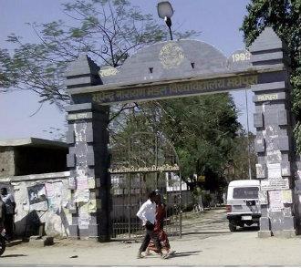 B.N. Mandal University
