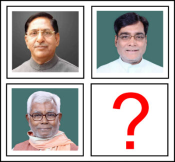 Who will become CM of Bihar ?