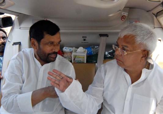 Lalu Prasad and Ram Vilas Paswan nepotism in Bihar Election 2015