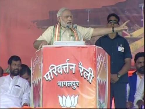 Parivartan Rally in Bihar
