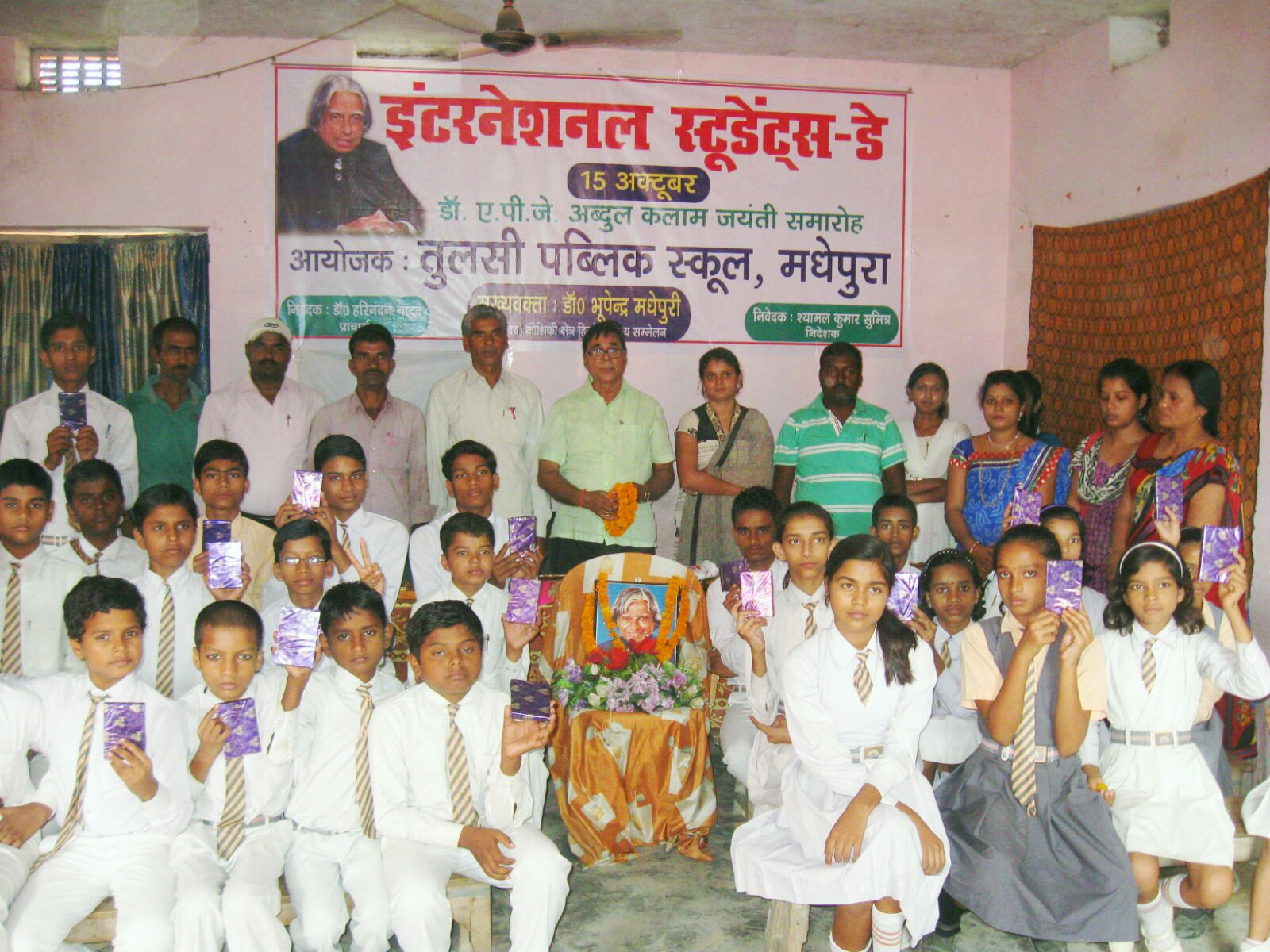 Dr. Bhupendra Madhepuri Celebrating International Students Day with School Children at Madhepura