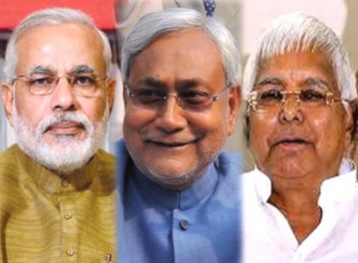 Modi, Nitish & Lalu