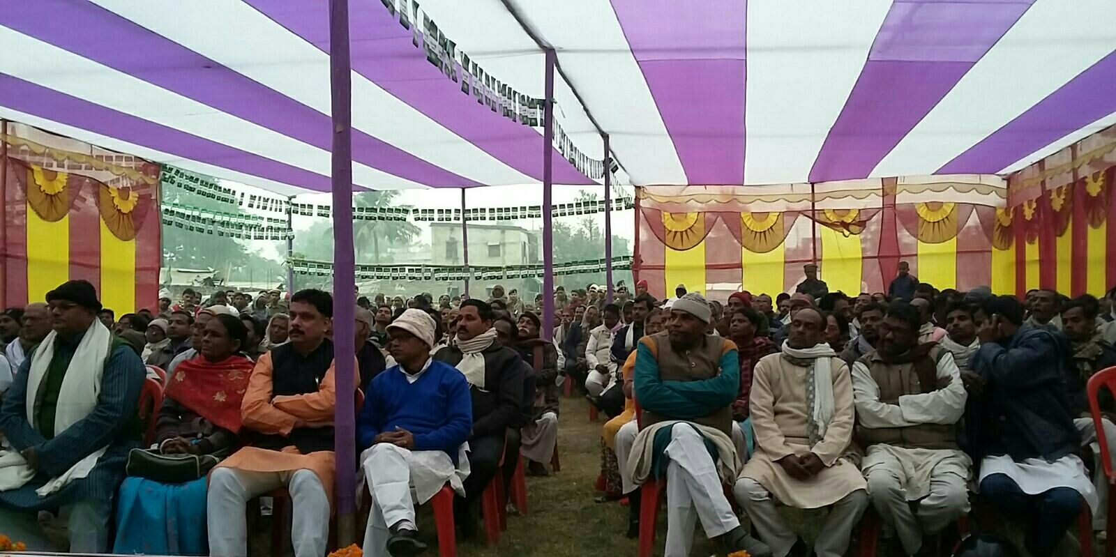 JDU Party Worker's Meeting at Madhepura Zila Party Karyalaya.