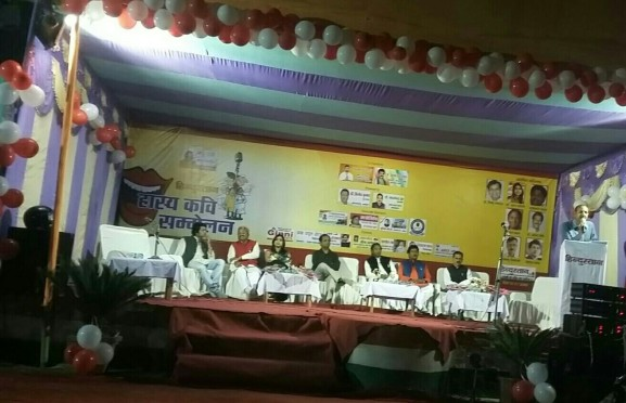 Madhepura – मधेपुरा में 'हिन्दुस्तान' द्वारा किया गया हास्य कवि सम्मलेन का आयोजन