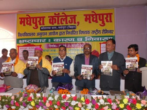 Dr.Madhepuri, Judge Ramlakhan Singh Yadav, Prof.Sachhidanand, Ashok Kumar at Madhepura College Madhepura .