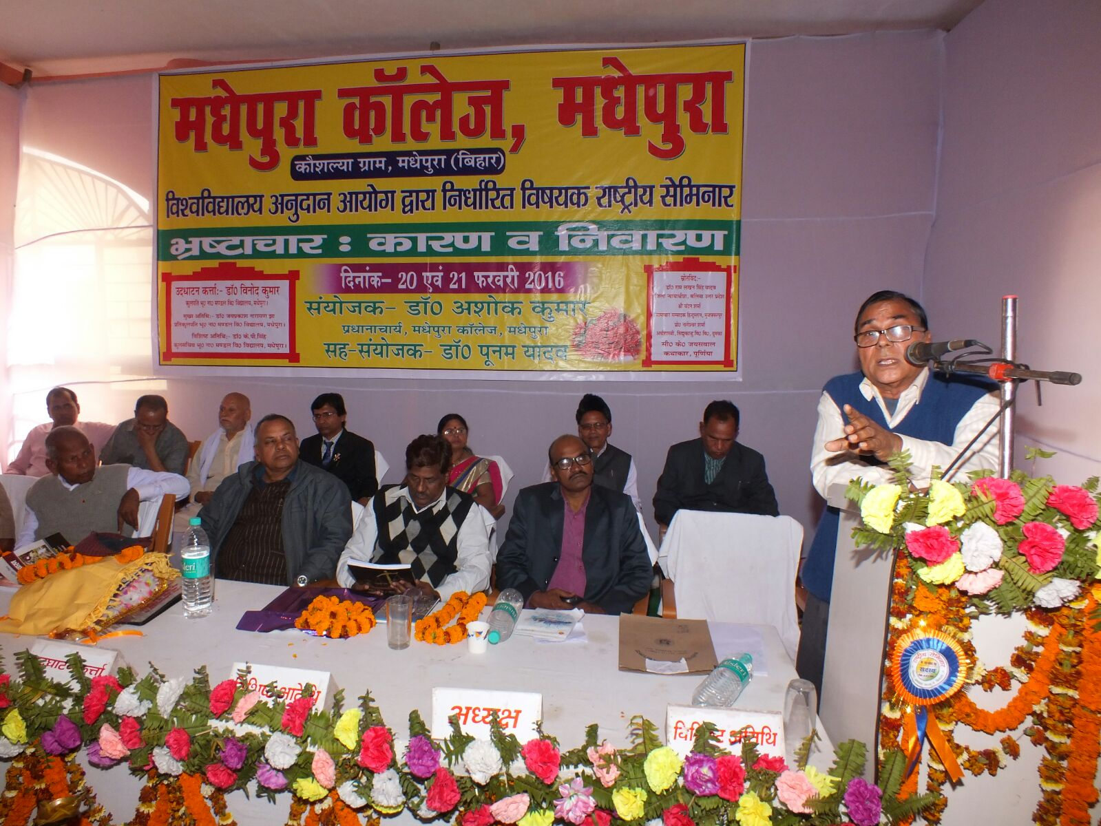 Dr.Madhepuri addressing the audience in the Seminar Hall .