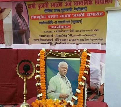 Vishnudev Yadav Turkahi, Madhepura