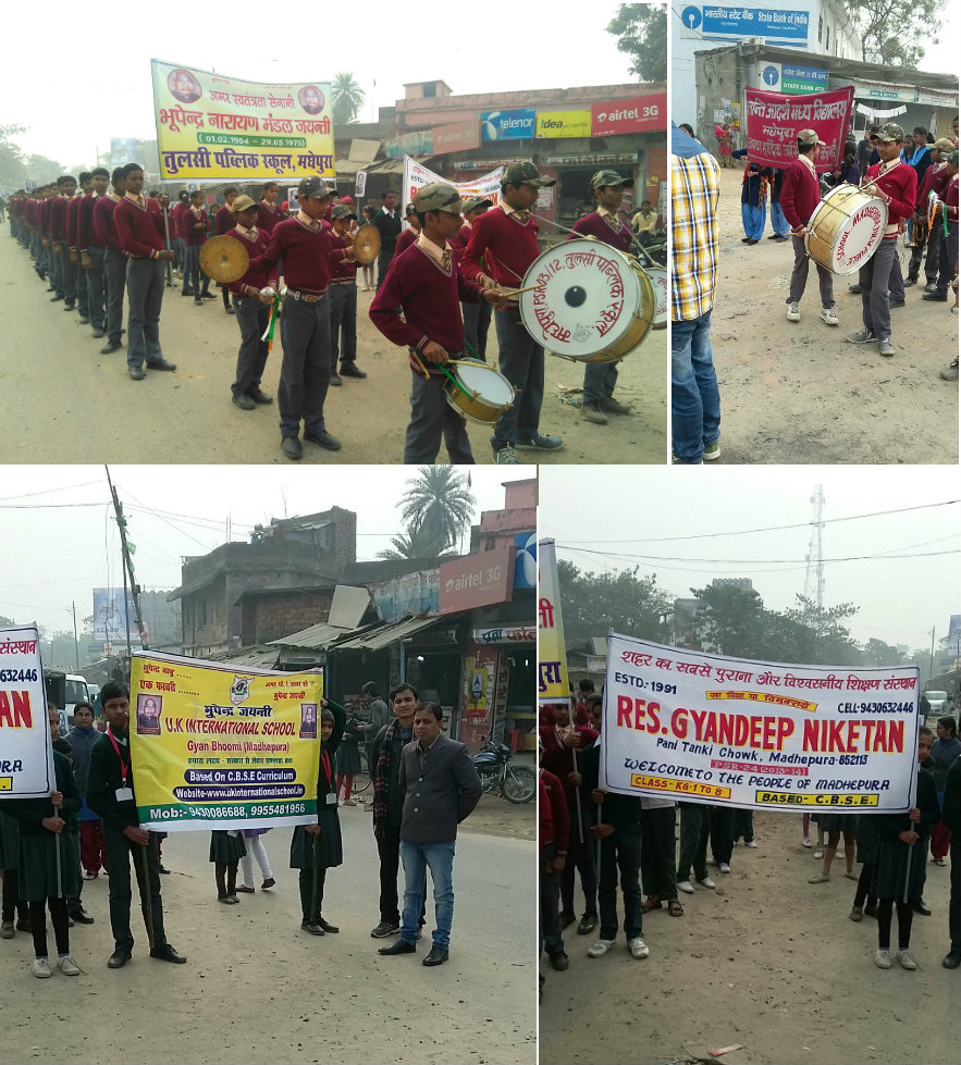 Leading Schools of Madhepura Participating in Bhupendra Jayanti at Bhupendra Chauk, Madhepura .