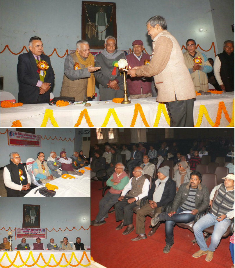 Honourable Founder Vice-Chancellor Dr.R.K.Ravi and Dr.J.k.Yadav (ex-V.C) along with Pro.vice-chancellors and Syndicate Members----- Celebrating Bhupendra Jayanti at B.N.Mandal University Auditorium, Madhepura .