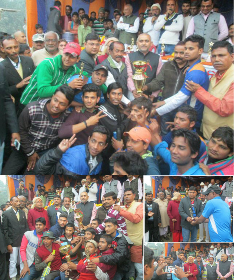 Former MLA Kishore Kumar Munna, SDM Md.Jahangir Aalam, H.M Braj Mohan Singh LalBaba along with players and audiences celebrating the memories of Sameer at Green Park Dhabauli.
