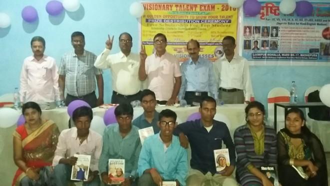 Dr.Bhupendra Narayan Yadav Madhepuri and students and others at Drishti The Vision Coaching Classes Madhepura .