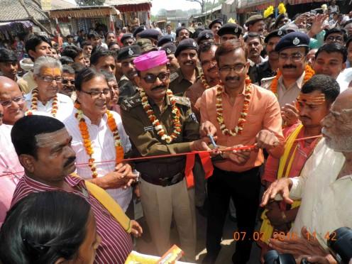 Dr. Bhupendra Narayan Yadav Madhepuri (Madhepura ka Kalam), DIG Kosi Range Chandrika Prasad and DM Md. Sohail inaugurating Singheshwar Mela