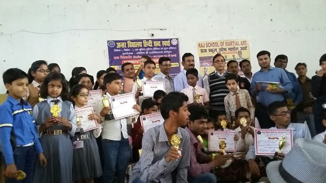 Spelling Bee Sanrakshak Dr.Bhupendra Narayan Yadav Madhepuri, SP Vikas Kumar, Dr.B.N.Viveka and others in prize distribution function of Hindi Shabd Spardha Championship 2016 at T.P.College Madhepura Sabhabhavan .