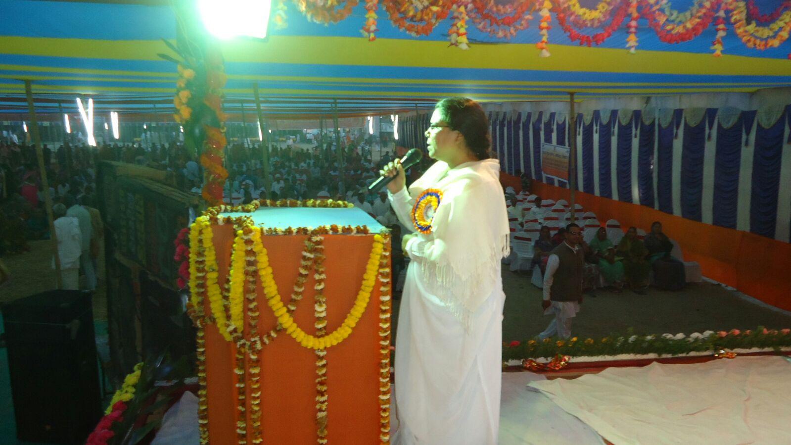 BK Ranju Addressing Sarv Dharma Maha Sammelan at Singheshwar Madhepura.