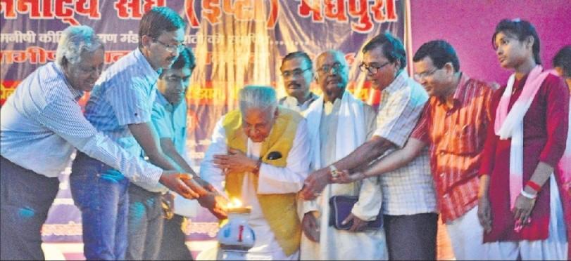 Dr. R.K. Yadav Ravi Ex-MP and Founder Vice-Chancellor BNMU, Dr. Bhupendra Madhepuri, DM Md. Sohail, MLC Vijay Kumar Verma, Tabla Wadak Yogendra and others are inaugurating IPTA event at B.N.Mandal Stadium Madhepura.