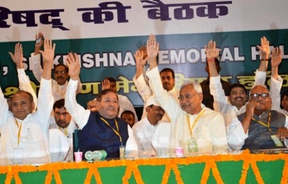 JDU National Council Meeting