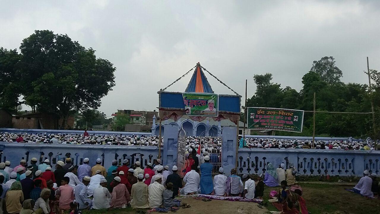 Eid Nawaj at Eidgaah Madhepura.
