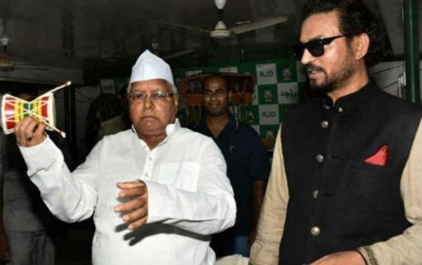 Irfan Khan with Lalu Prasad Yadav