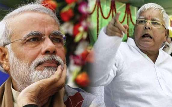 Lalu Prasad Yadav & Narendra Modi