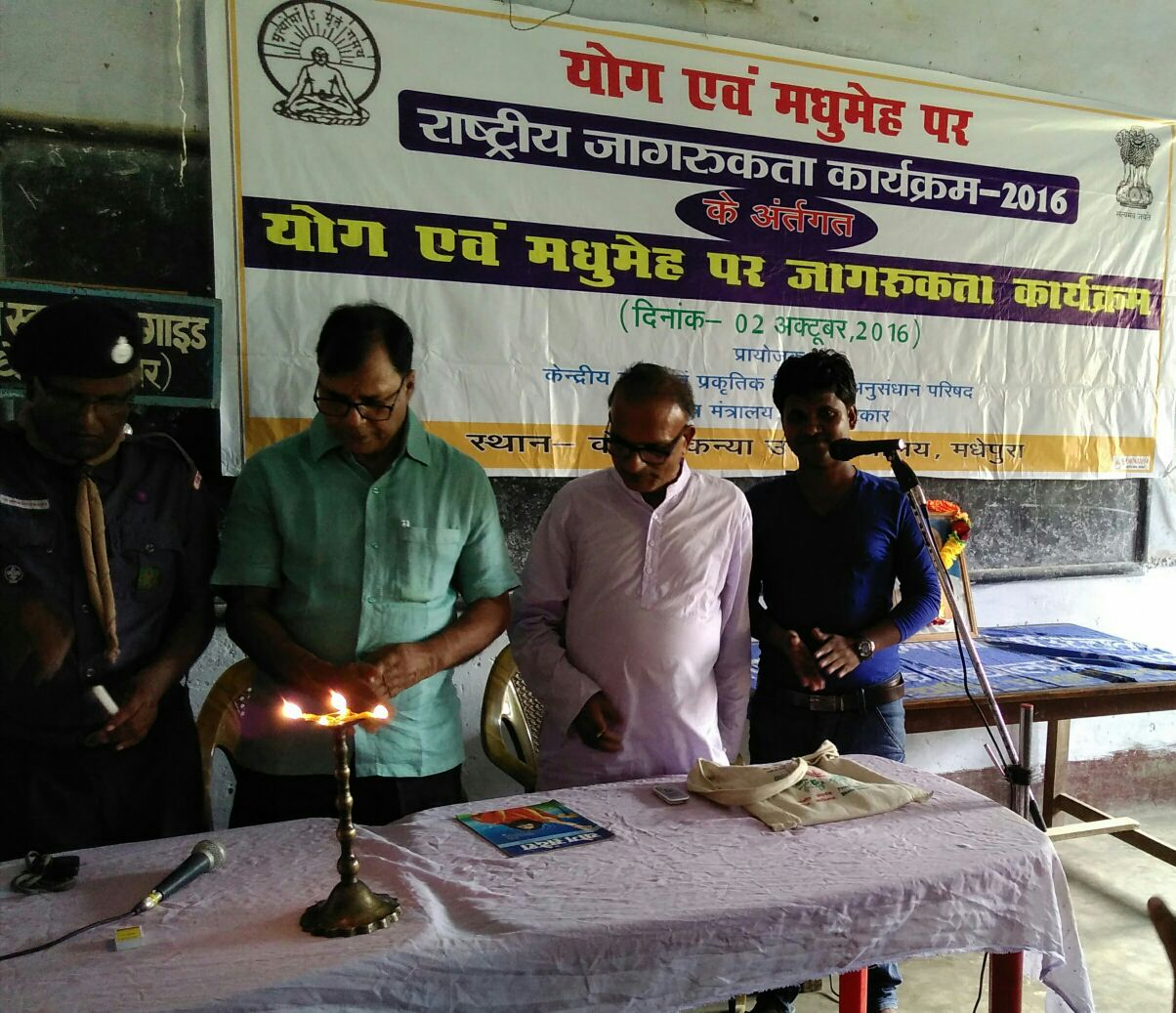 Dr.Madhepuri inaugurating the Yog & Diabetes Programe of Patanjali arranged to pay Shrandhanjali to Mahatma Gandhi & Shastrijee in presence of Scout & Guide Aayukta Jaikrishna Yadav, Dr.Nandkishore and Prof.Reeta Kumari etc. at Keshav Kanya Hall, Madhepura.