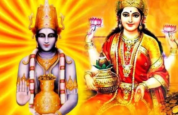 Image result for dhanteras..dhanvantari