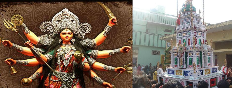 Durga Puja and Muharram at Madhepura