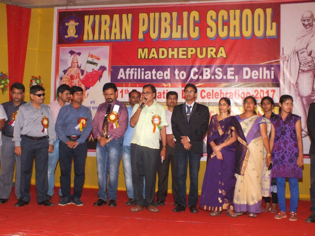 Chief Guest Dr.Bhupendra Narayan Madhepuri along with Managing Director Mrs.Kiran Prakash , Director Aman Prakash , Principal K.K.Thakur and CS Pandey and others congratulating the audience for enjoying the programme peacefully.