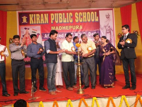 Educationist Dr.Bhupendra Narayan Yadav Madhepuri District Education Officer S.S.Roy inaugurating the 11th Foundation Day Celebration of Kiran Public School at BP Mandal Town Hall Shahid Chulahay Marg Madhepura.