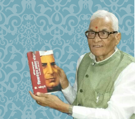 "Dr.Jagannath Mishra (Ex. CM , Bihar And Ex. Central Minister ) in a cheerful mood having seen the book ""Itihas Purush Sheonandan Prasad Mandal"" written by Dr.Bhupendra Madhepuri and his Patna residence ."