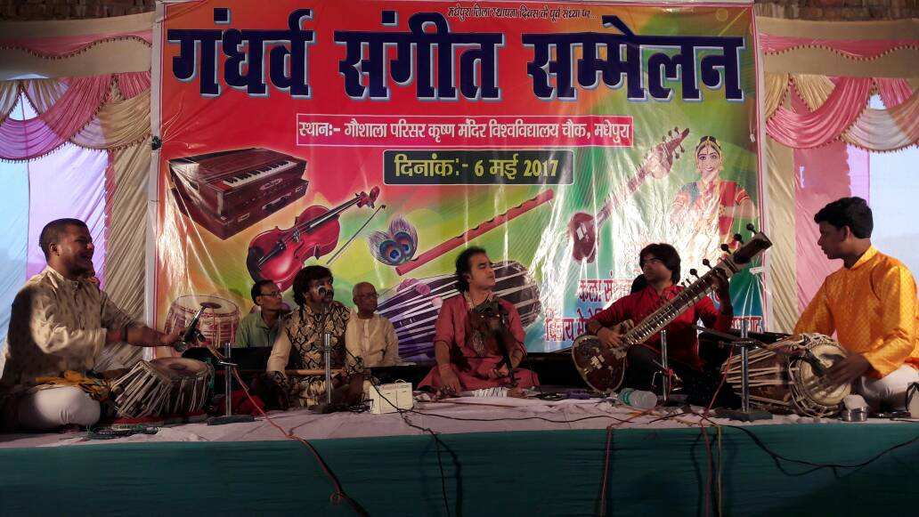 P.Mishra at Violin , A.Deep at Pakhavaj , Hardik Verma at Sitar , Atul Shankar at Fluet and Nirmal Yadhuvanshi at Tabla all from Varanasi and Delhi are performing the best at Shri Krishna Mandir , Madhepura.