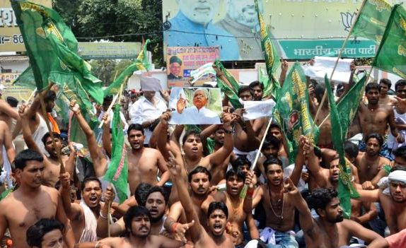RJD Supporters outside BJP Office