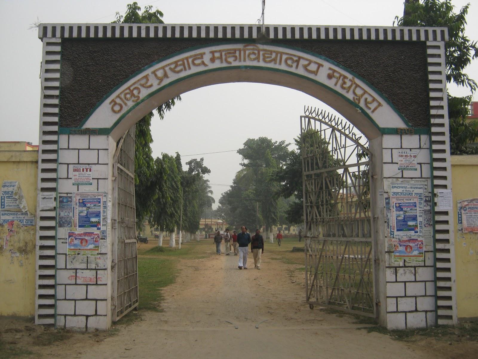 T.P.College Madhepura .