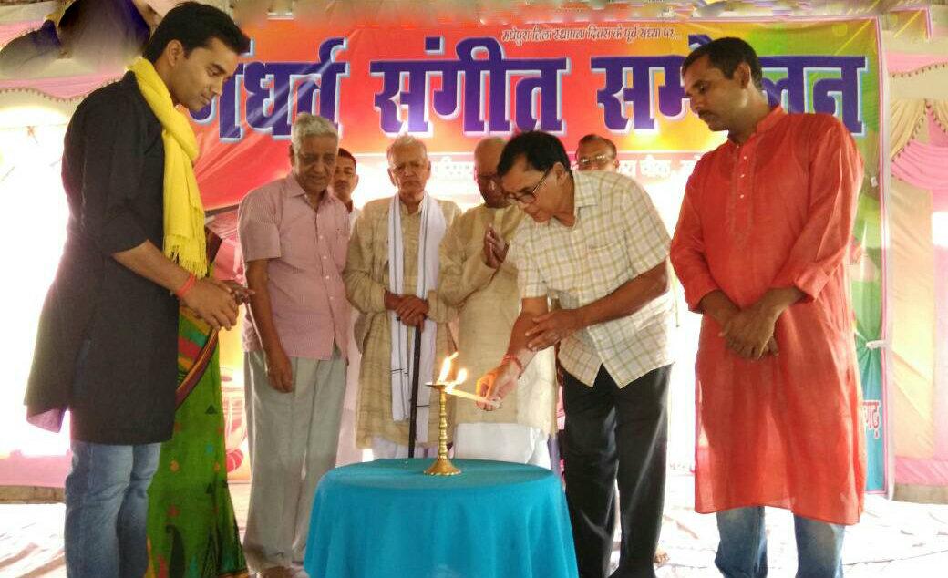 """Educationist Dr.Bhupendra Narayan Yadav Madhepuri inaugurating """"Gandharv Sangeet Sammelan"""" before Pandit Parimal Yadav , Rashtrapati Prize Winner Prof.Yogendra Narayan Yadav , Prof.S.K.Yadav , Prof.Reeta , Raushan and Yaduvanshi at Shree Krishna Mandir Prisar , Madhepura"""