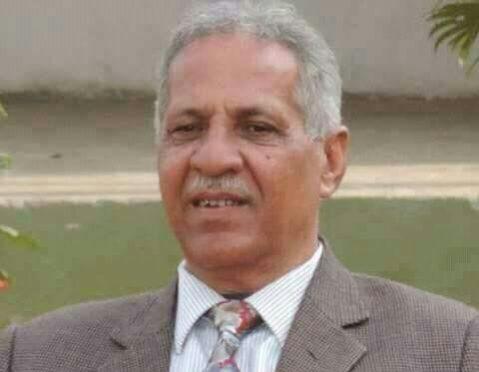 Vice-Chancellor BNMU Dr.Awadh Kishor Rai