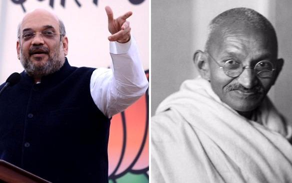 Amit Shah-Mahtma Gandhi