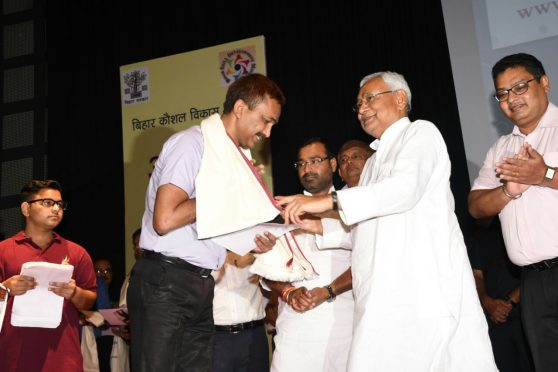 DM Md.Sohail is being awarded by CM Nitish Kumar