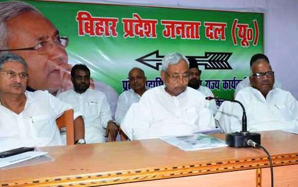 Nitish Kumar in JDU Meeting