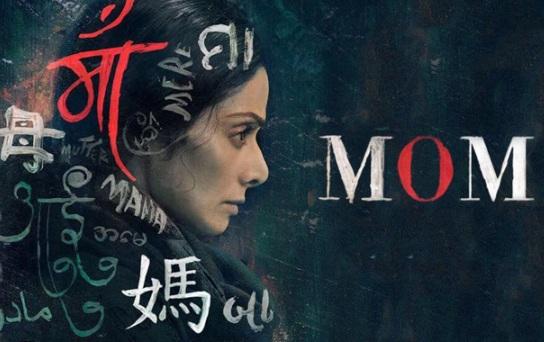 Sridevi in Film Mom