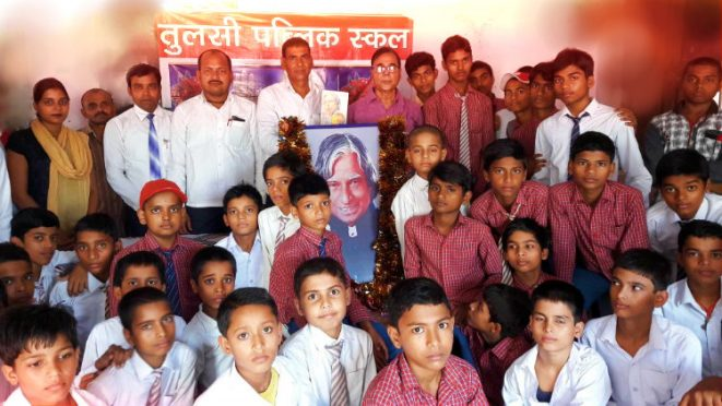 "Chief Guest Samajsevi Dr.Bhupendra Madhepuri, Principal Dr.H.N.Yadav along with teachers & students on the occasion of ""3rd Punya Tithi"" of Bharat Ratna Dr.A.P.J. Abdul Kalam organised by Tulsi Public School, Madhepura."