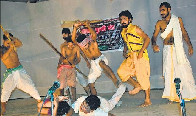 Navachar Rang Mandal performance at BP Mandal Nagar Bhawan , Shahid Chulhaye Marg Madhepura .