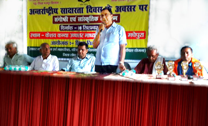 Educationist Dr.Bhupendra Madhepuri addressing the highly educated gentlemen and Shaksharta Karmi on the occasion of International Literacy Day (8th September) at Keshew Kanya High School, Madhepura.