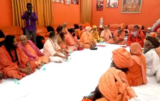 Meeting of Akhil Bhartiya Akhara Parishad