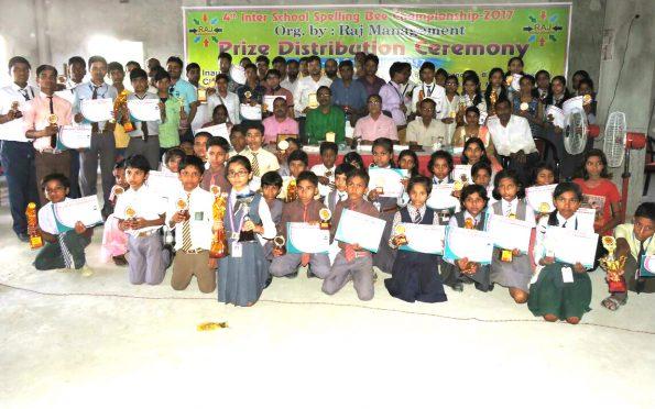 Spelling Bee Championship 2017 Madhepura.