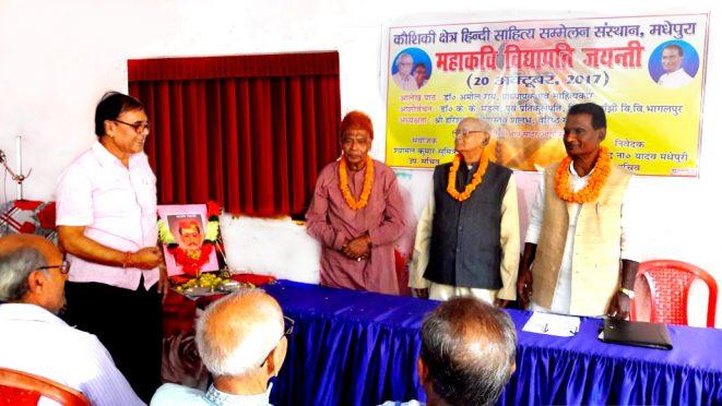 Dr.Bhupendra Narayan Yadav Madhepuri, Shri Hari Shankar Shrivastava Shalabh, Dr.K.K. Mandal celebrating Birth Anniversary of Mahakavi Vidyapati at Kaushiki Kshetra Hindi Sahitya Sammelan Madhepura.