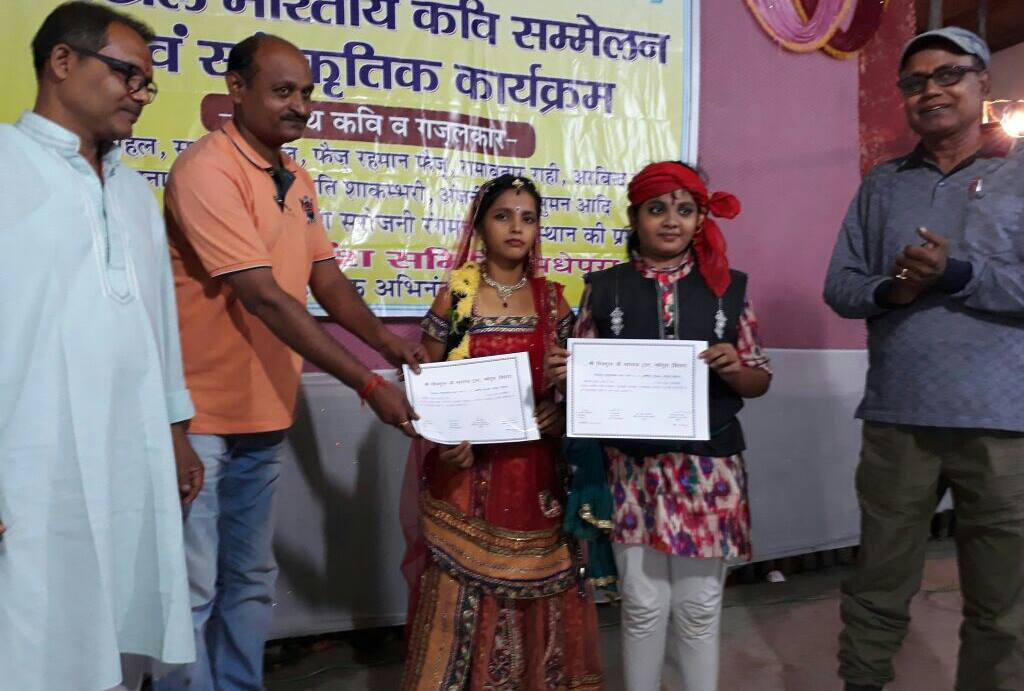 Madhepura Hindustan Bureau Chief Shri Saroj Kumar giving the award of excellence to Miss Anushka and Kajal from Shashi Sarojini Saharsa in Kathak and Jat-Jatin Dance respectively.